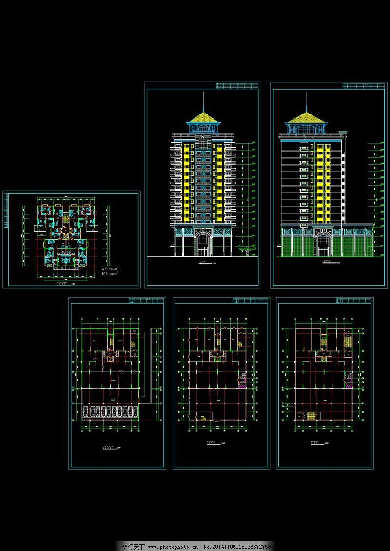 小高层住宅楼方案cad效果图 cad设计图 小高层住宅楼方案cad图纸 图纸