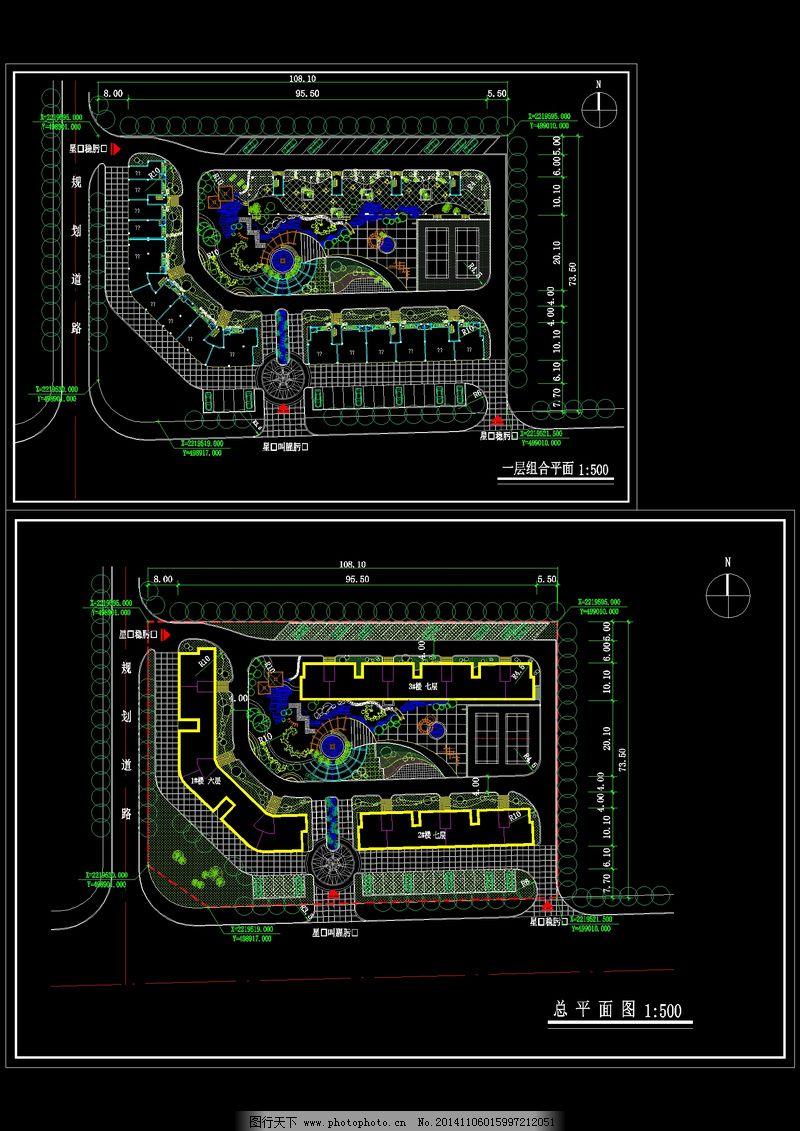 小区总体规划平面图免费下载 cad设计图 cad素材 建筑素材 图纸下载