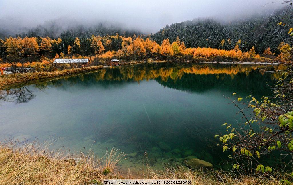 毕棚沟 四川 理县 自然风光 五彩斑斓 生态景观 世界自然遗产