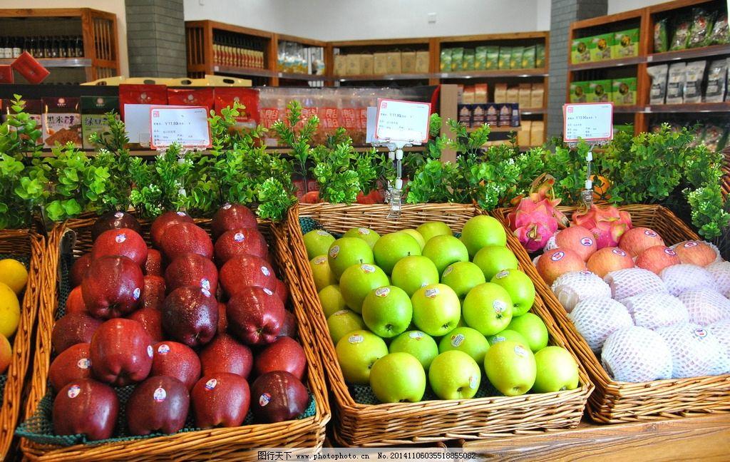 水果 展示 陈列 商品 堆头  摄影 生物世界 水果 300dpi jpg