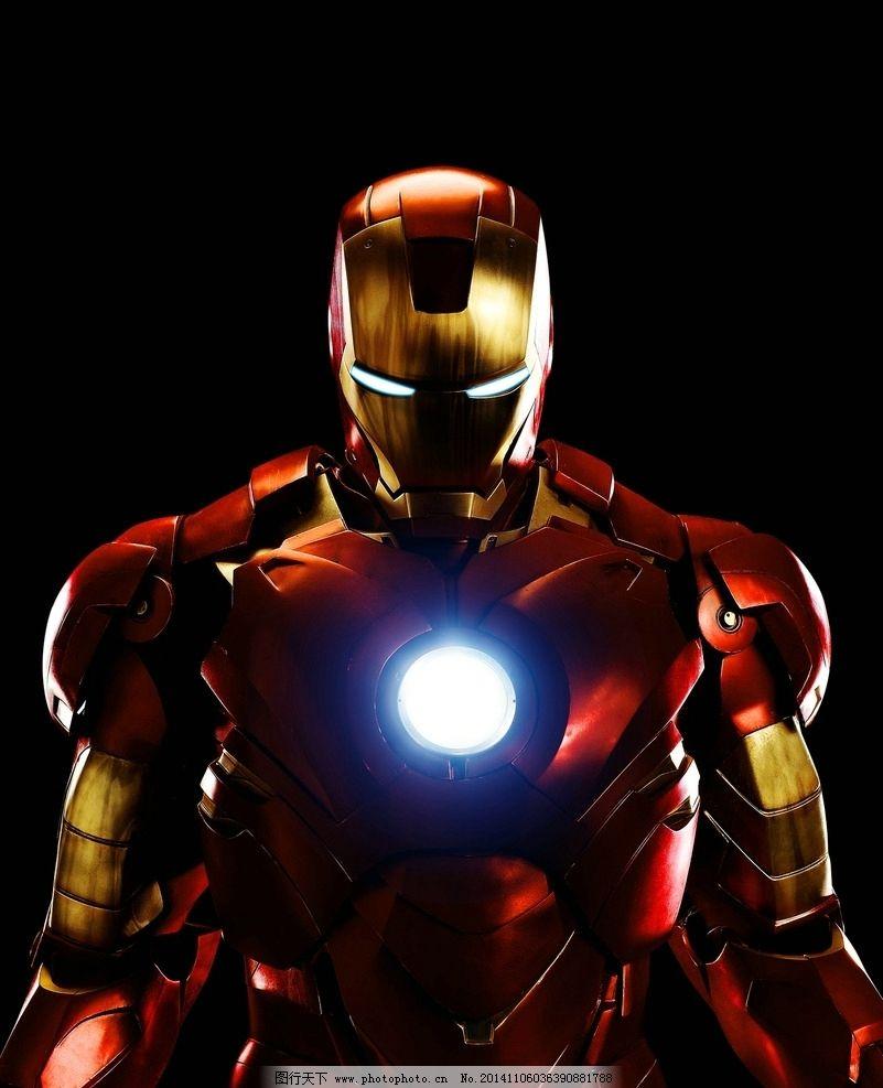 钢铁侠 盔甲 钢铁 机械 站式钢铁侠 摄影 人物图库 明星偶像 300dpi图片