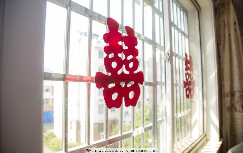 喜字 结婚 婚礼红色 窗户 红双喜 摄影 文化艺术 节日庆祝 240dpi jpg