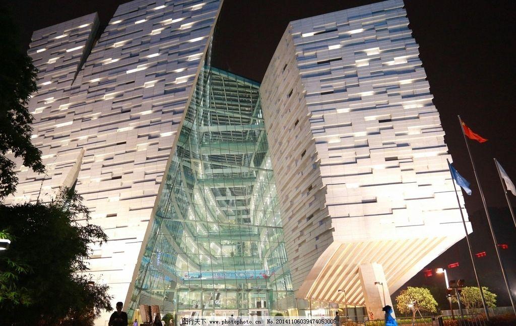 广州市图书馆图片