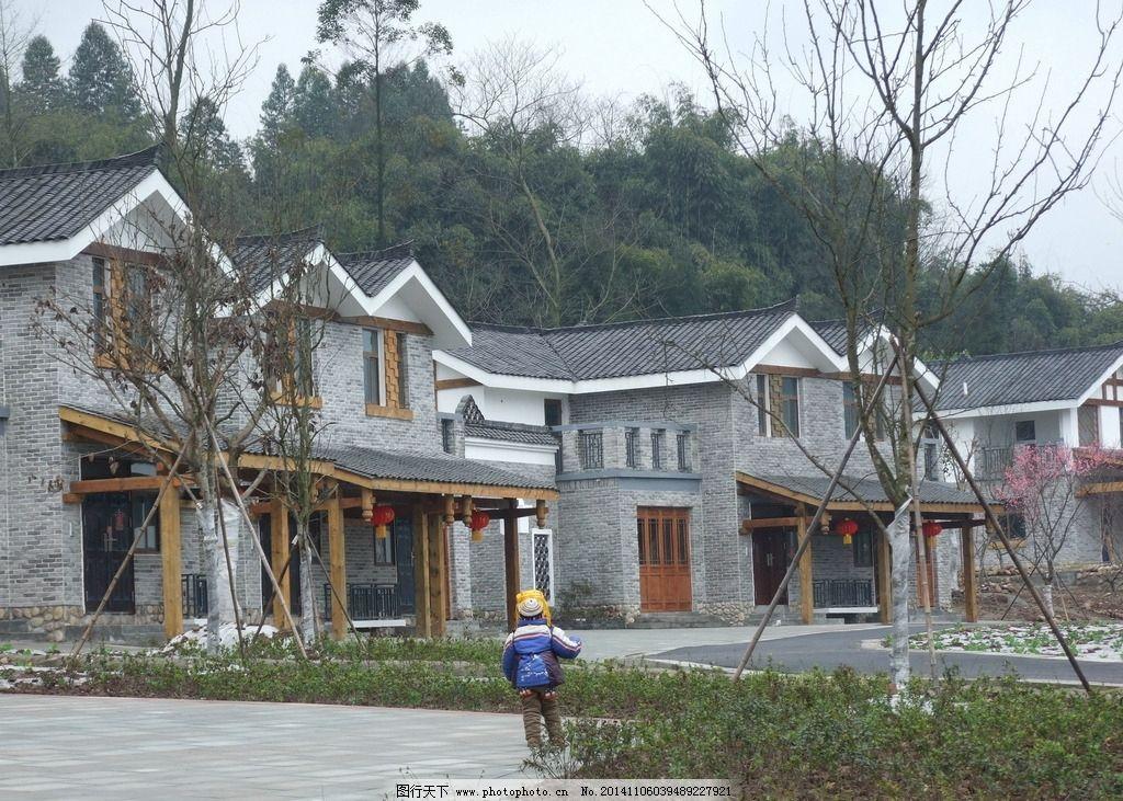 高何镇 新农村 周河碥 别墅 农村 灾后重建 树木 山区 新农村 摄影