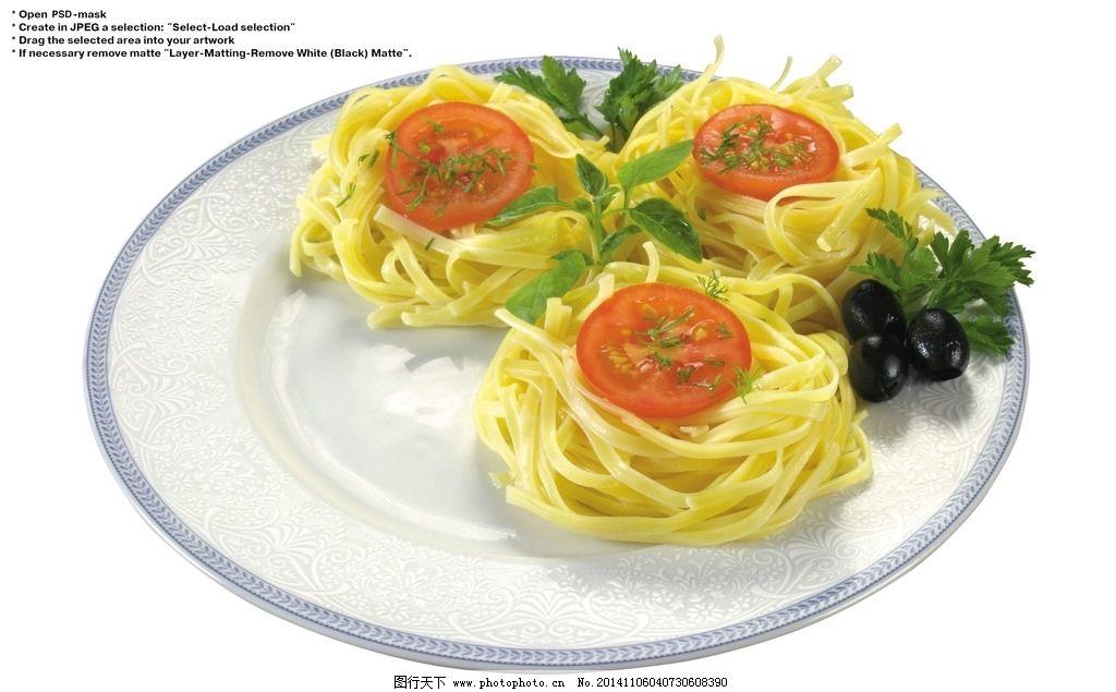 蔬菜沙拉 水果蔬菜 沙拉拼盘 西餐美食 餐饮美食 食物 摄影 餐饮美食
