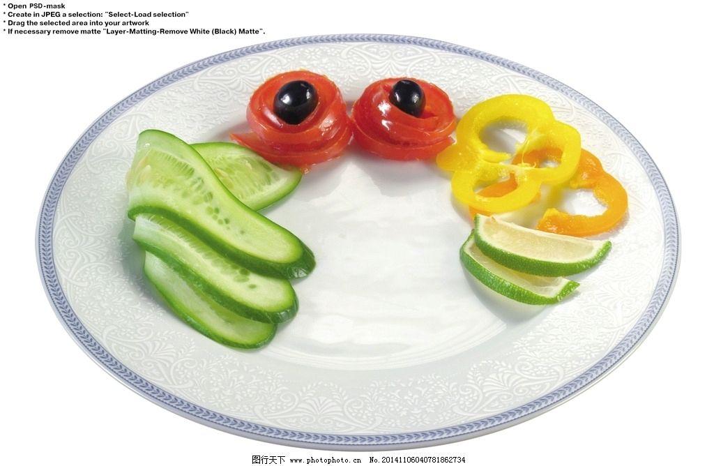 水果蔬菜沙拉拼盘