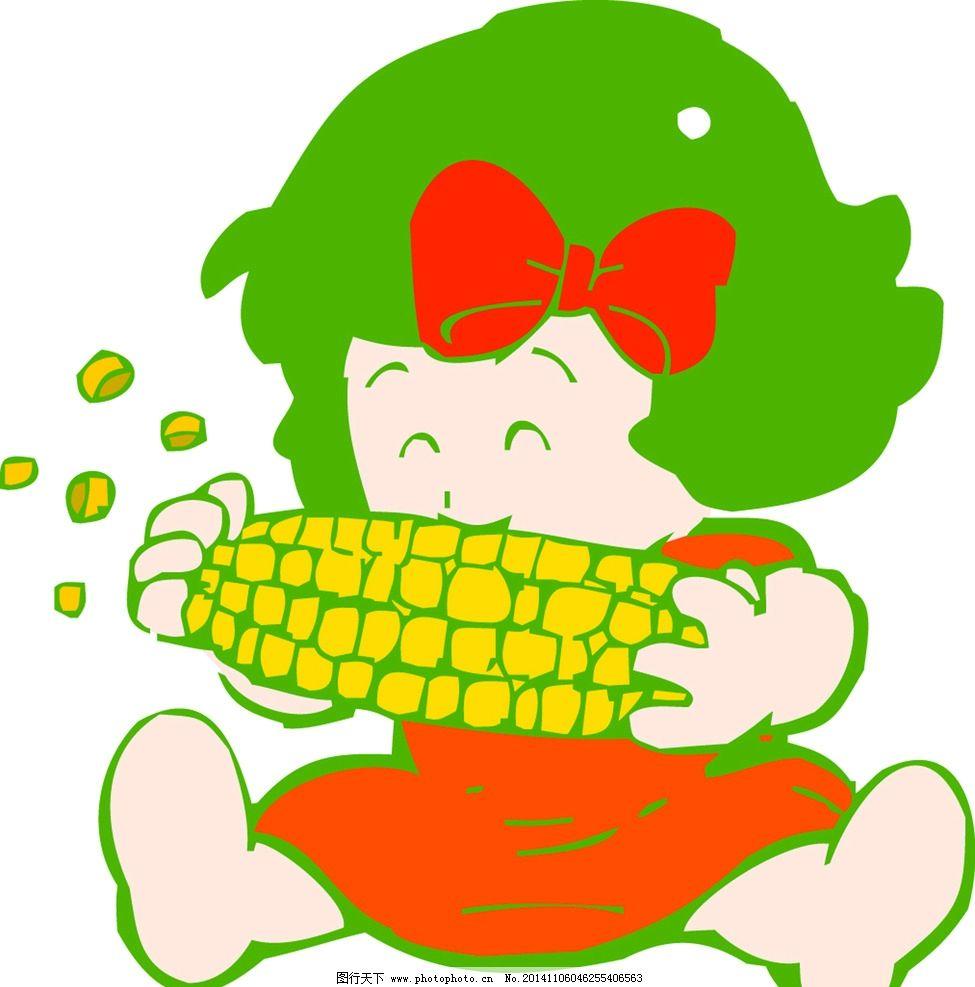 小女孩吃玉米 卡通 玉米 女孩 水果 蔬菜 小孩 矢量蔬菜 矢量女孩