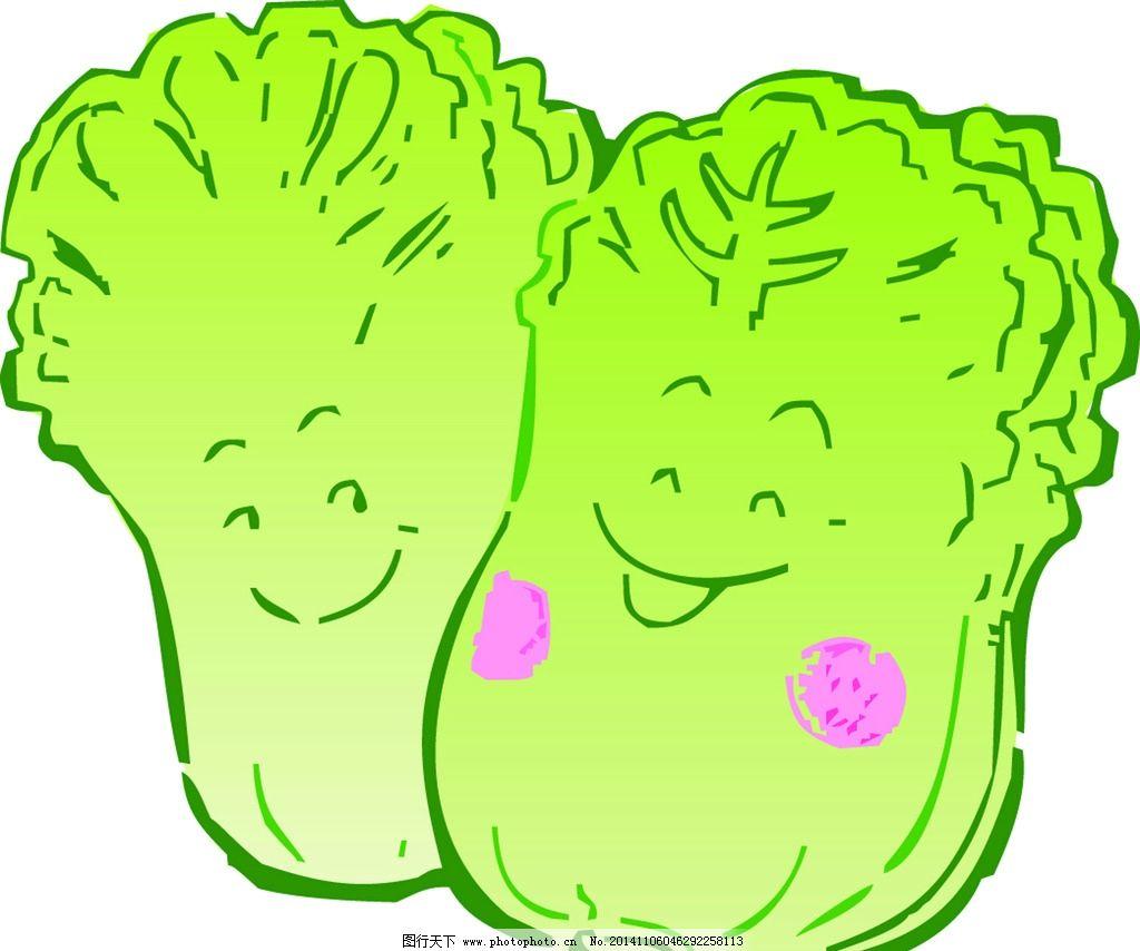 卡通 白菜 矢量白菜 青菜 蔬菜 ai 矢量ai文件蔬菜 水果 设计 生活