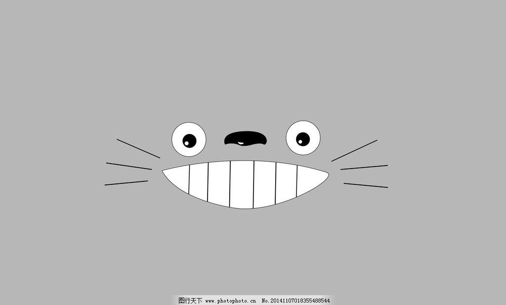 龙猫壁纸 宫崎骏 卡通 可爱 灰色系 物语 动漫动画