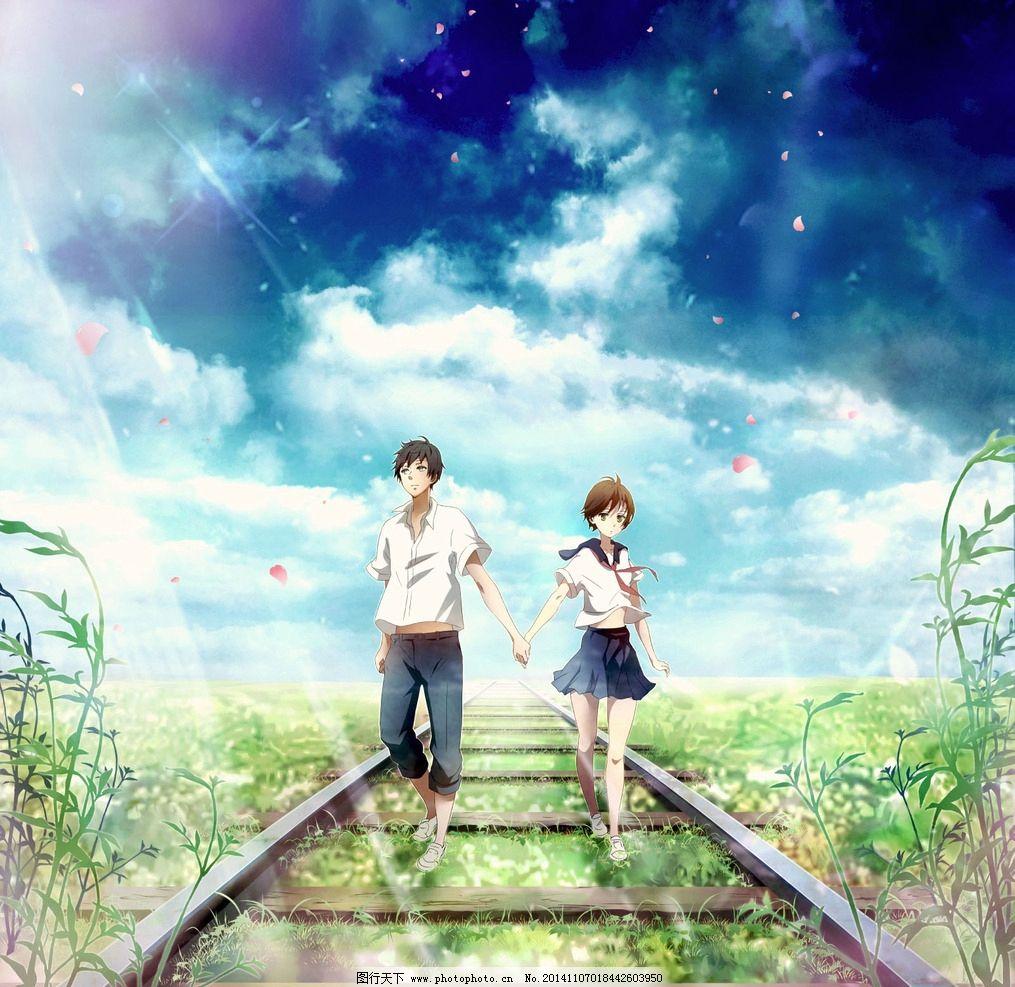 散步手绘 原画 背景 情侣 天空 路轨 动漫动画