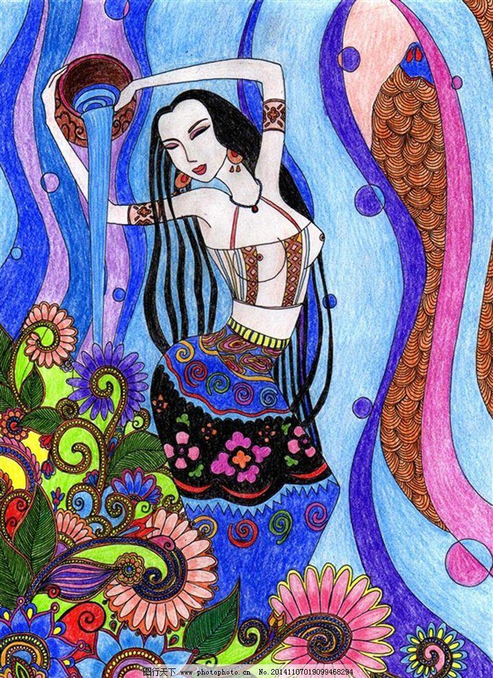 傣族姑娘 手绘插画 彩铅画 美女 装饰画 色彩鲜艳