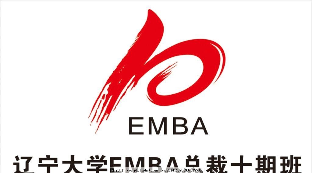 辽宁大学 大学 总裁 十期 旗帜 企业logo 设计 标志图标 公共标识标志