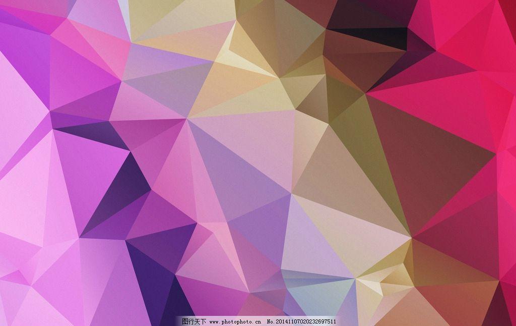 菱形方块图案手工