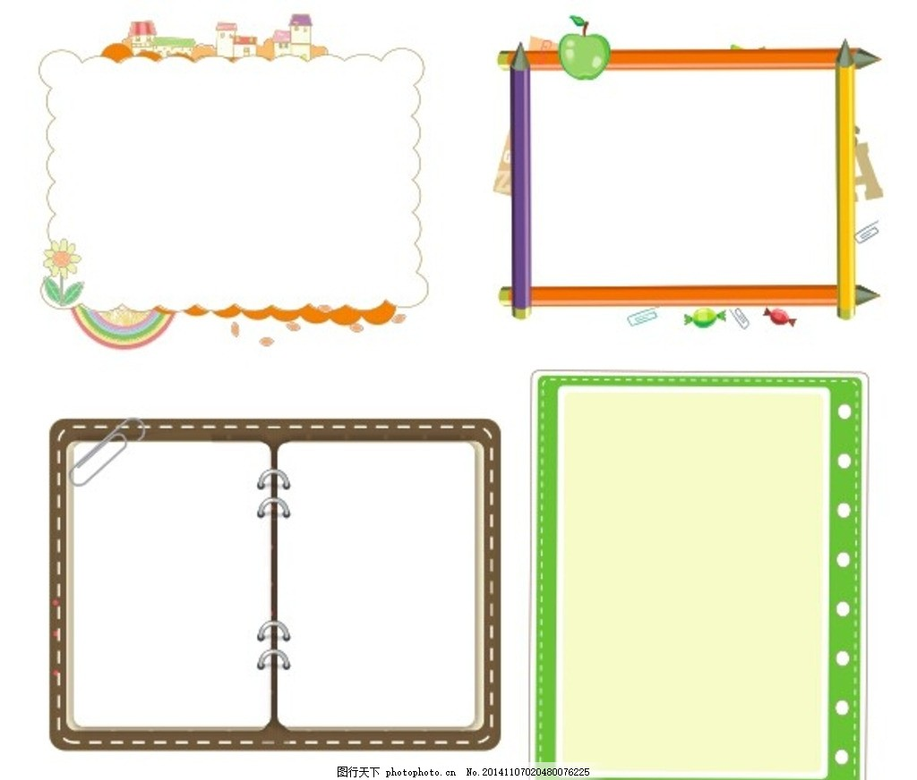 边框背景 书本 文具 糖果 书册 房屋 笔记本 设计 底纹边框 边框相框图片