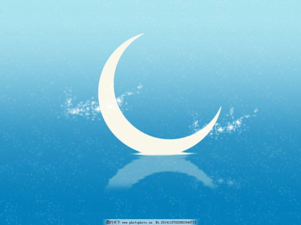 蓝色月亮设计 蓝色月亮设计免费下载 白色 渐变 深蓝 图片素材