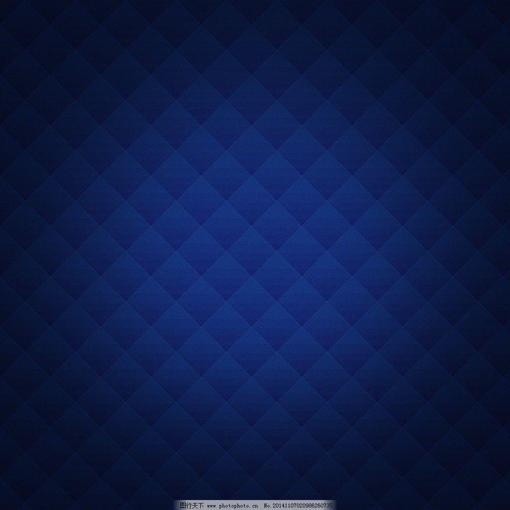 蓝色格子素材免费下载 背景 格子 格子设计 格子 背景 格子设计 图片