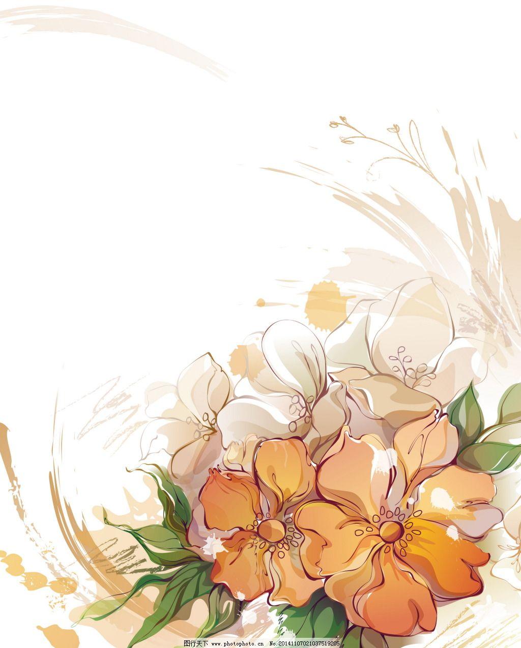 手绘背景免费下载 背景设计 花朵 素材 素材 花朵 背景设计 图片素材