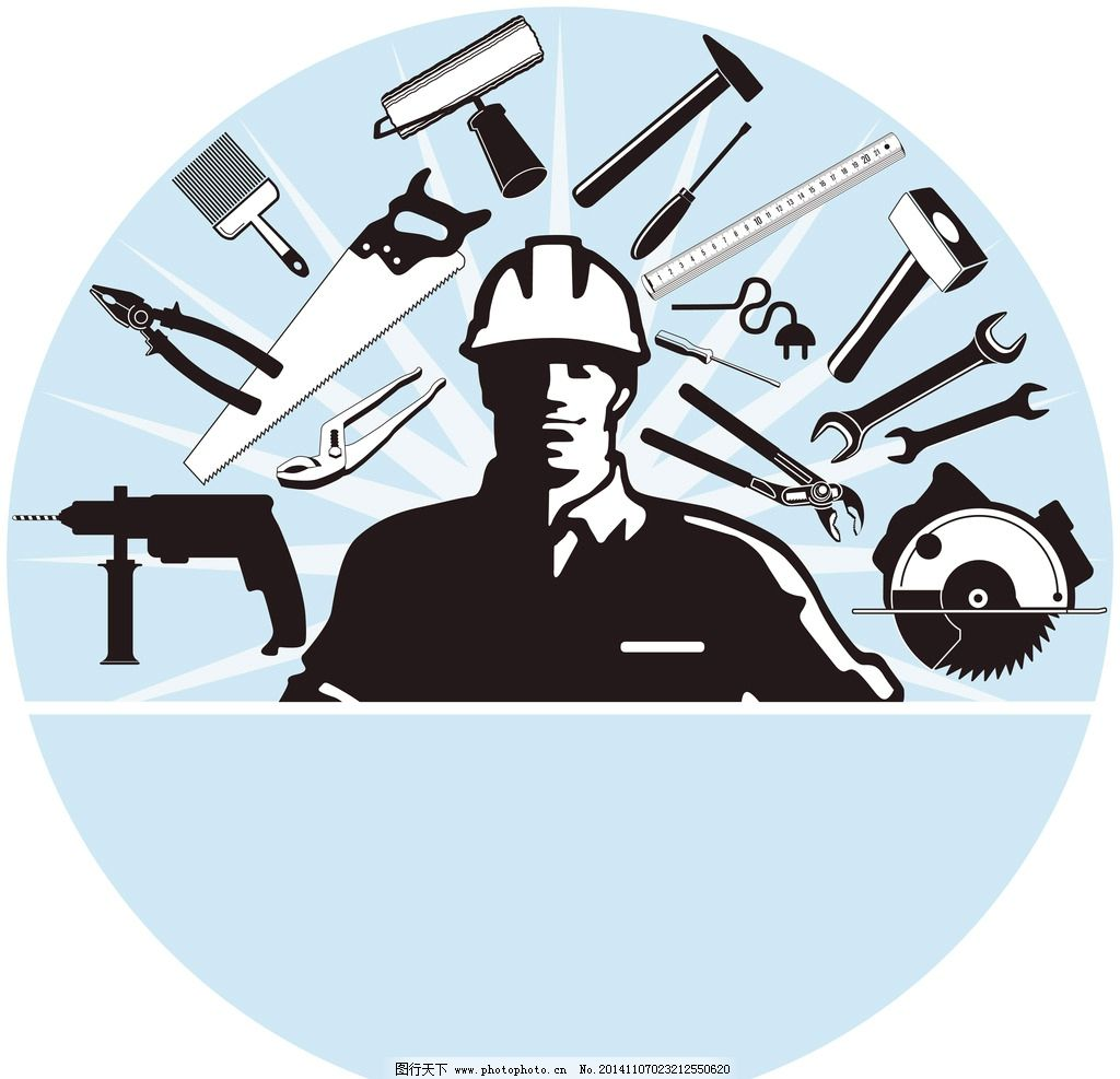 工人 卡通人物 装修工人 工具 修理工人 手绘 职业人物 劳动者 矢量
