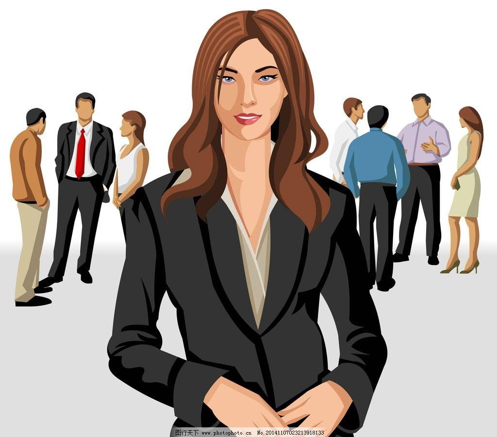 职业女性 商务人物 白领 秘书 手绘人物 团队合作 商业插图 职业人物
