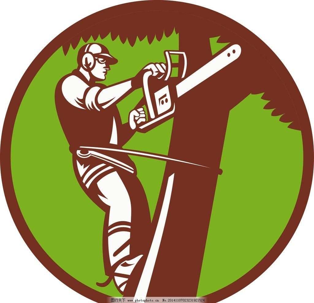 工人 卡通人物 伐木工人 手绘 劳动者 矢量人物