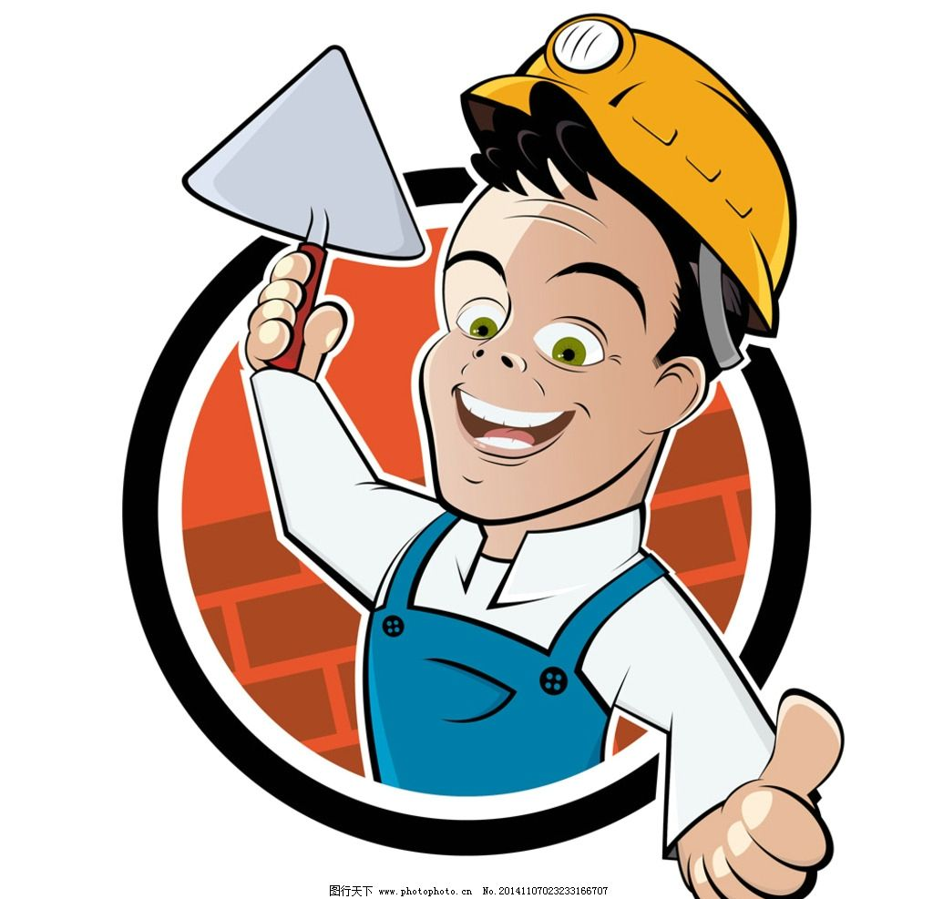 建筑工人图片