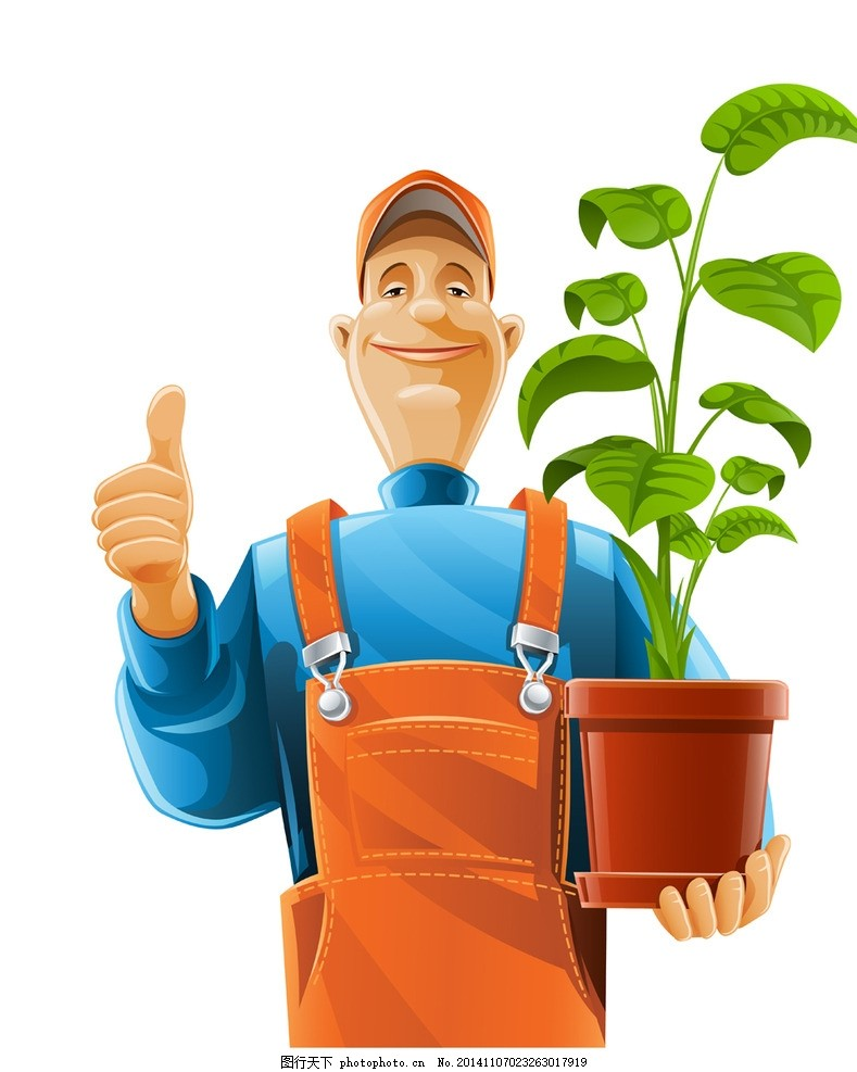 园丁 工人 卡通人物 园林工人 手绘 职业人物 劳动者 矢量人物 eps