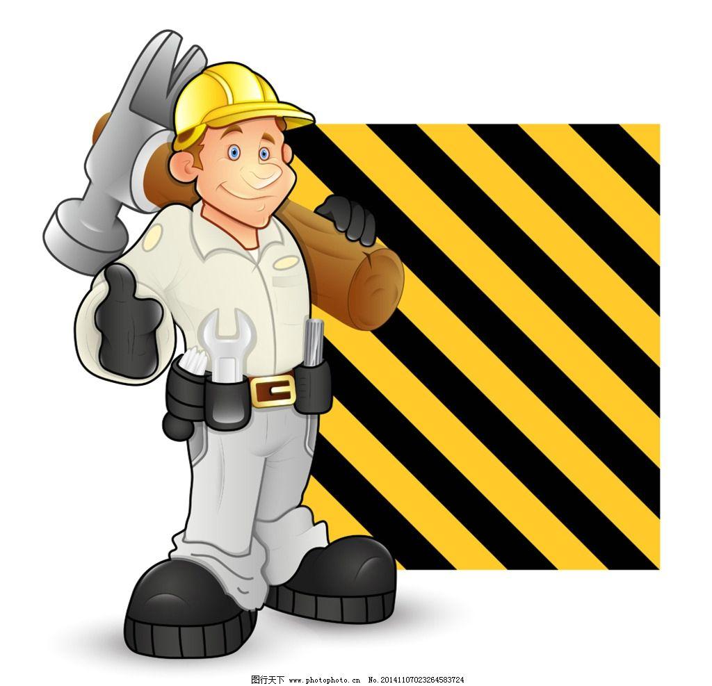 工人 工程师 建筑设计师 装修工人 施工工具 修理工人 手绘 矢量工人