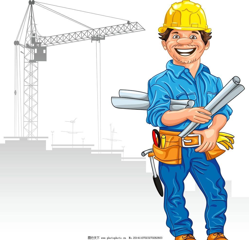 建筑工人 工人 卡通人物