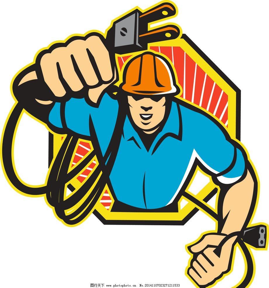 工人 卡通人物 装修工人 修理工人 手绘 劳动者 矢量人物