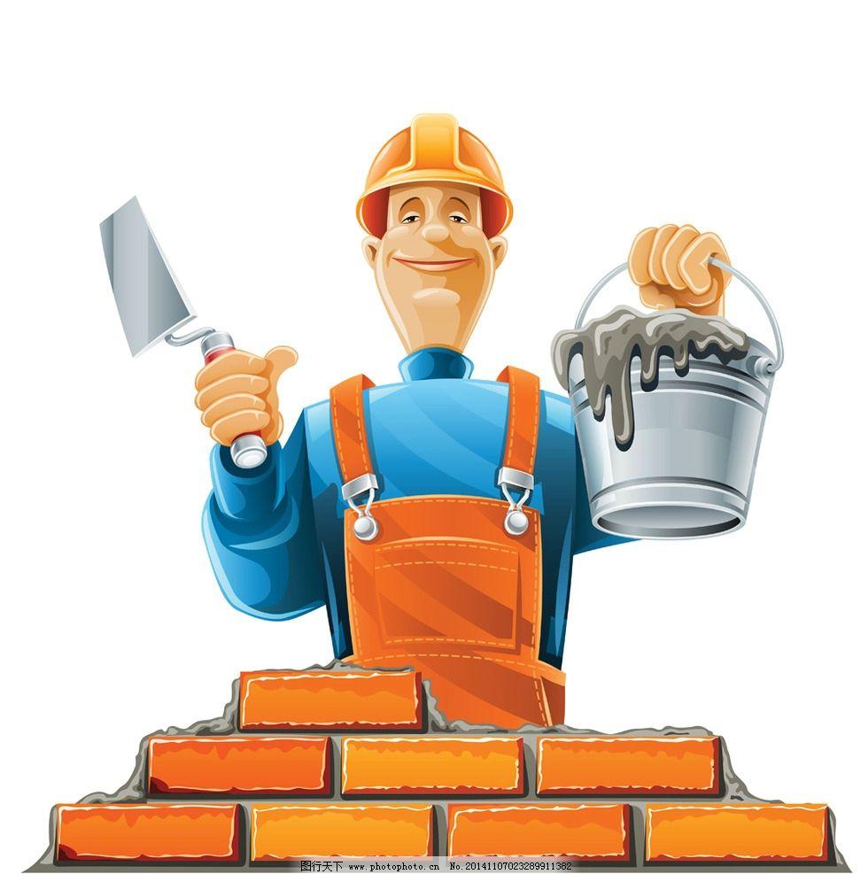 工人 卡通人物 建筑工人