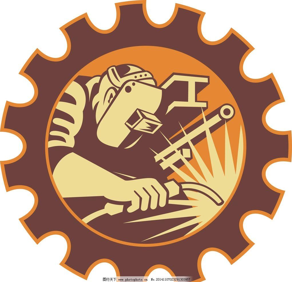 工人 卡通人物 焊接工人
