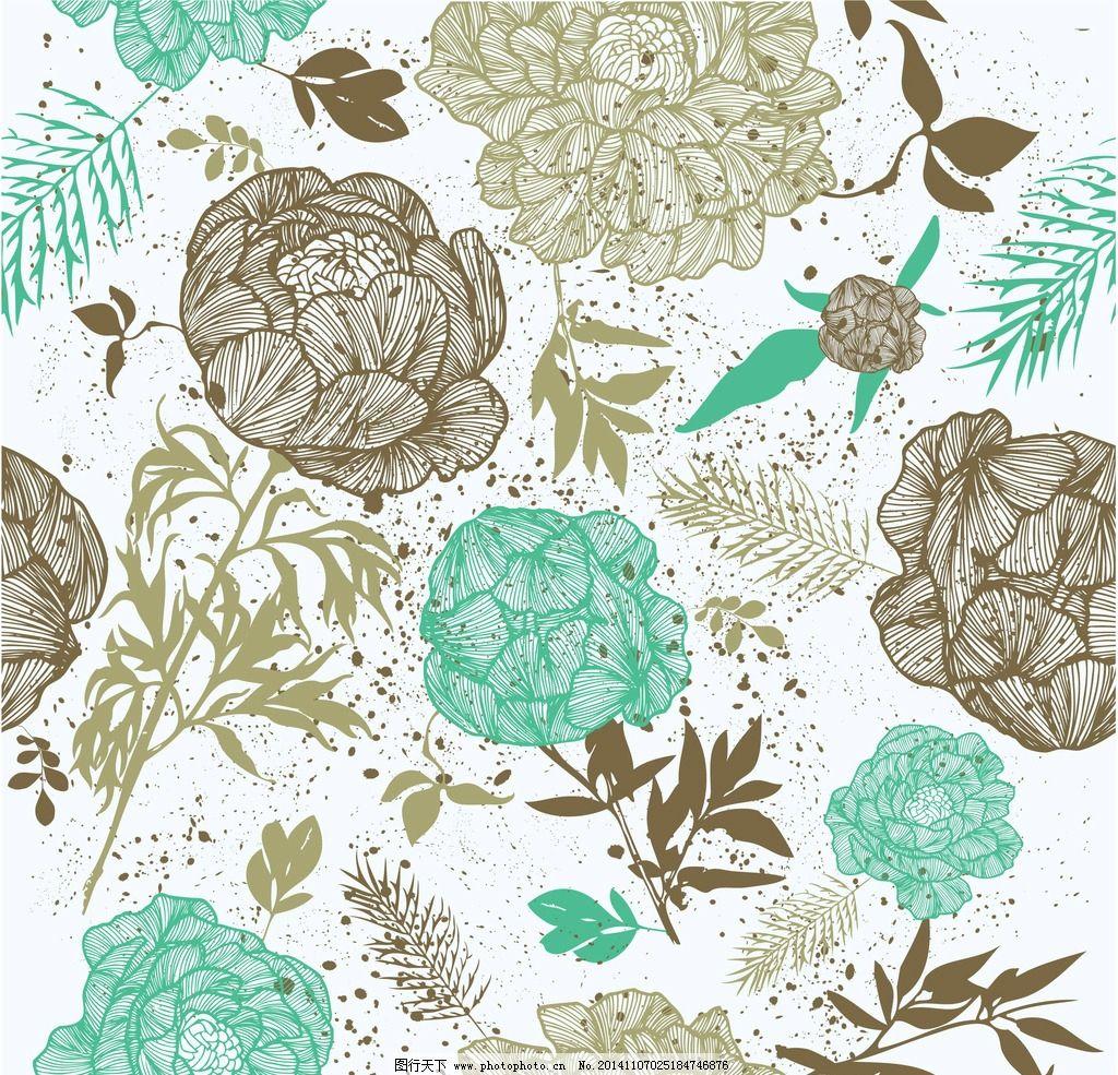手绘花卉 植物花纹 花朵 鲜花 花卉插图 矢量