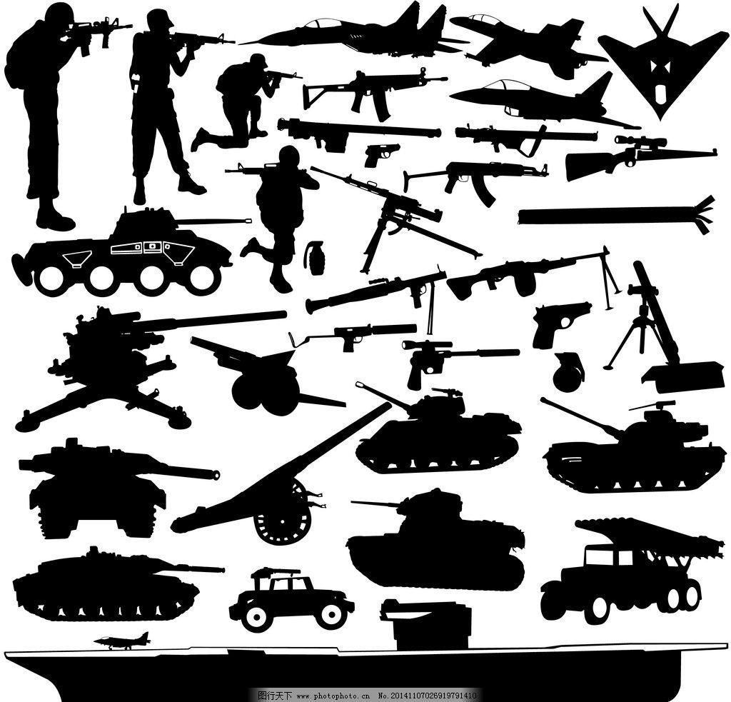 武器剪影图片