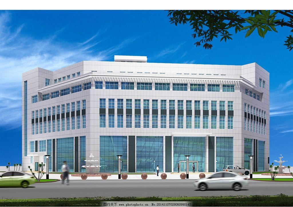 办公楼外立面 白色 建筑 效果图 鸟瞰图 透视图 室外