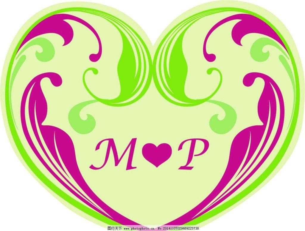 婚礼      素材 字母 字体  设计 广告设计 logo设计  ai