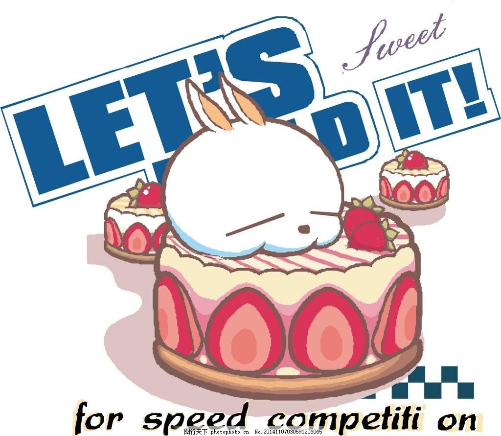 呆萌兔子 兔子形状蛋 兔子蛋糕 可爱卡通兔子 萌萌兔子蛋糕 萌兔宝宝