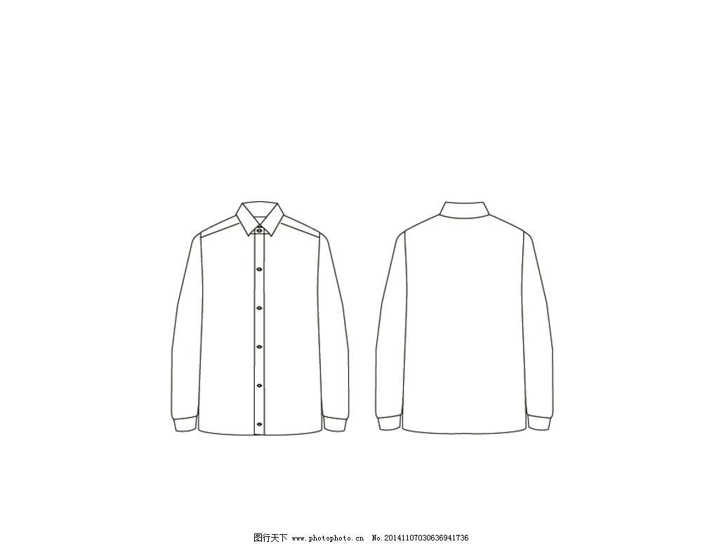 衬衫 矢量 款式图 服装 简洁 服装设计 设计 广告设计 服装设计 ai