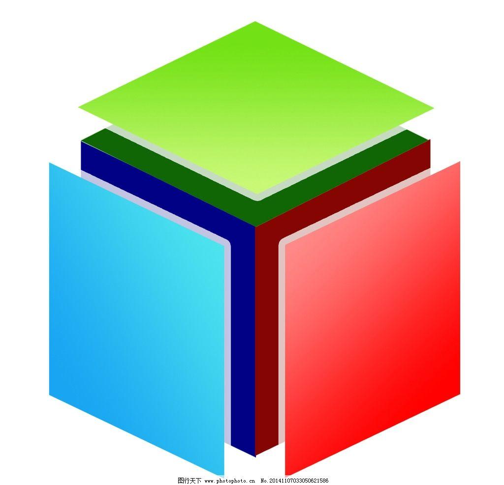 立方体 logo 三色立方体 红绿蓝 正方体 六面体 设计 广告设计 logo