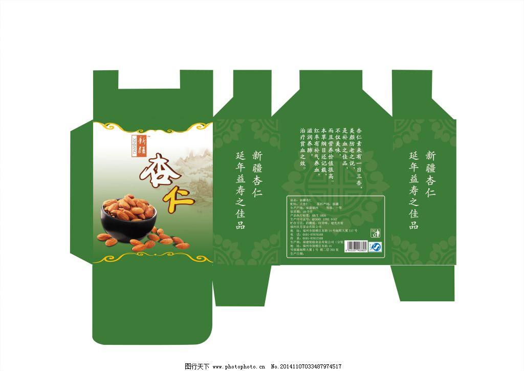 干果食品類包裝_包裝設計