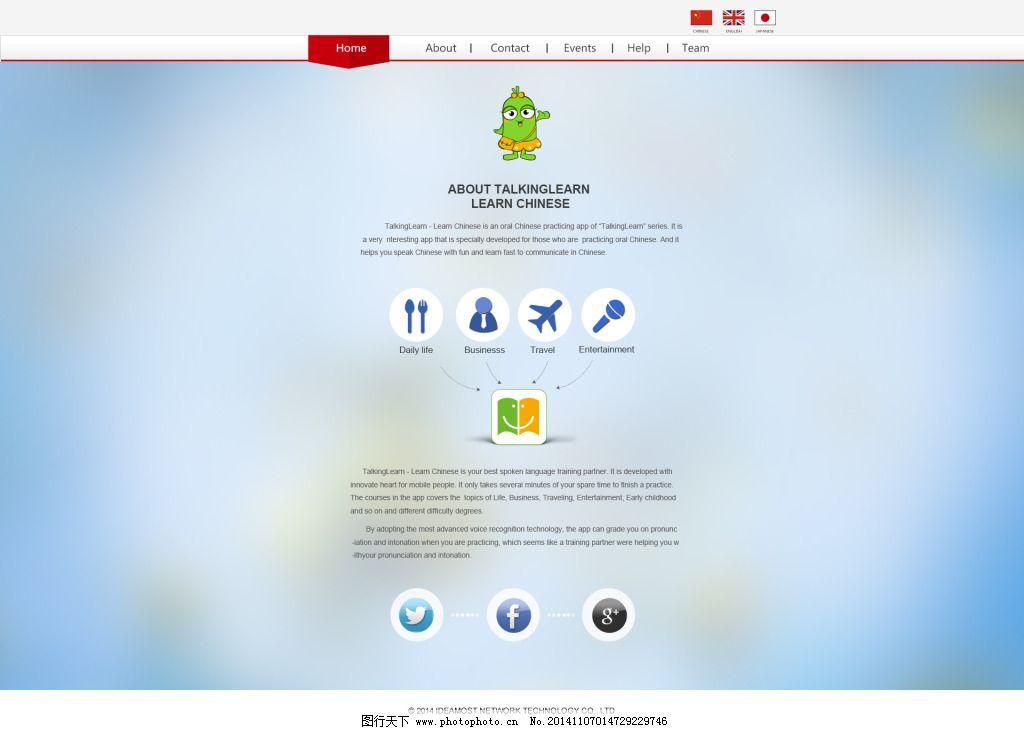 ui app网页设计现代风格图片