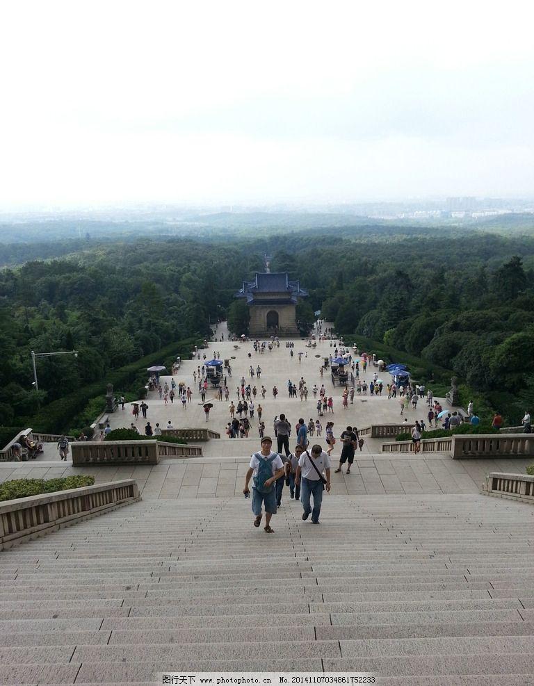 中山陵 南京 南京中山陵 孙中山陵 南京园林 南京风景 南京建筑景观