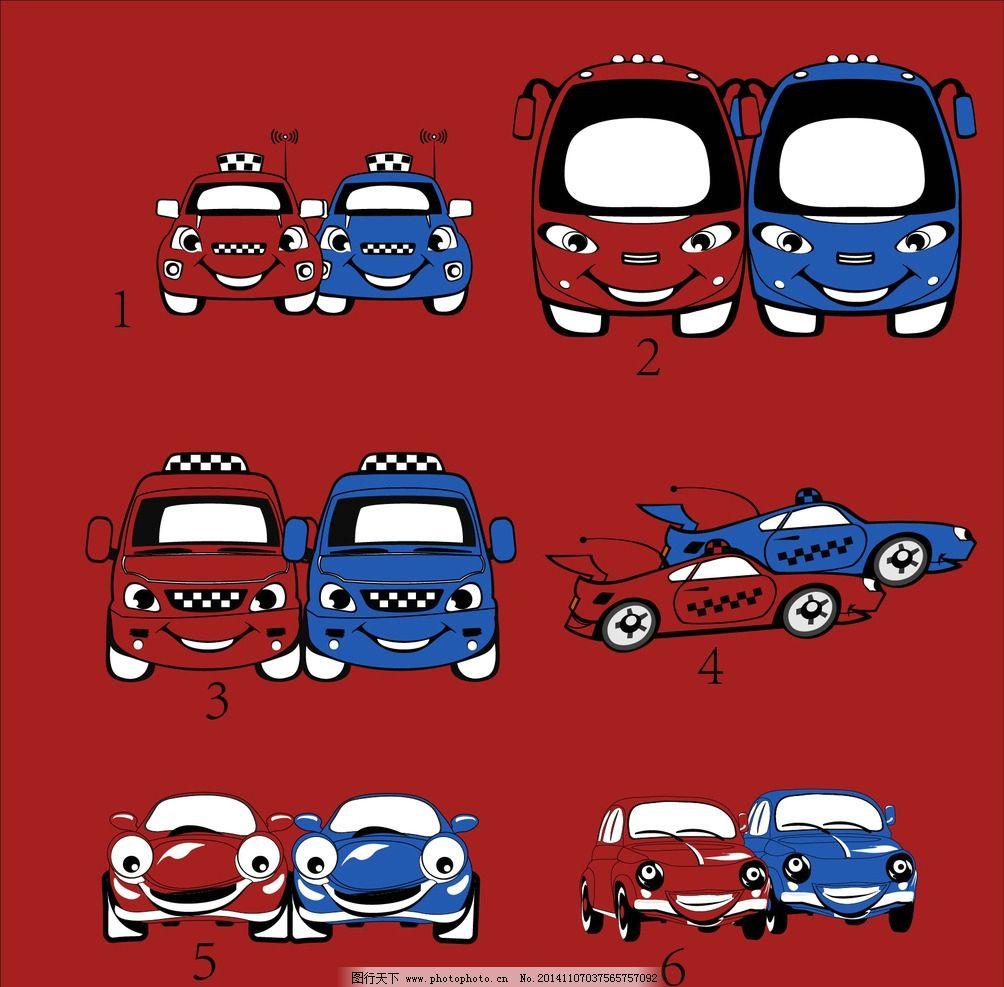 可爱 小汽车 表情 cute