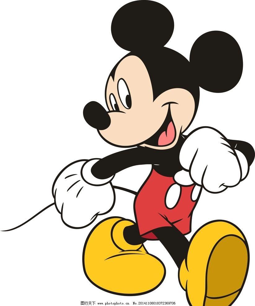 米奇老鼠 迪士尼矢量图片