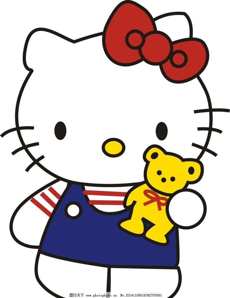 hello kitty小猫图片