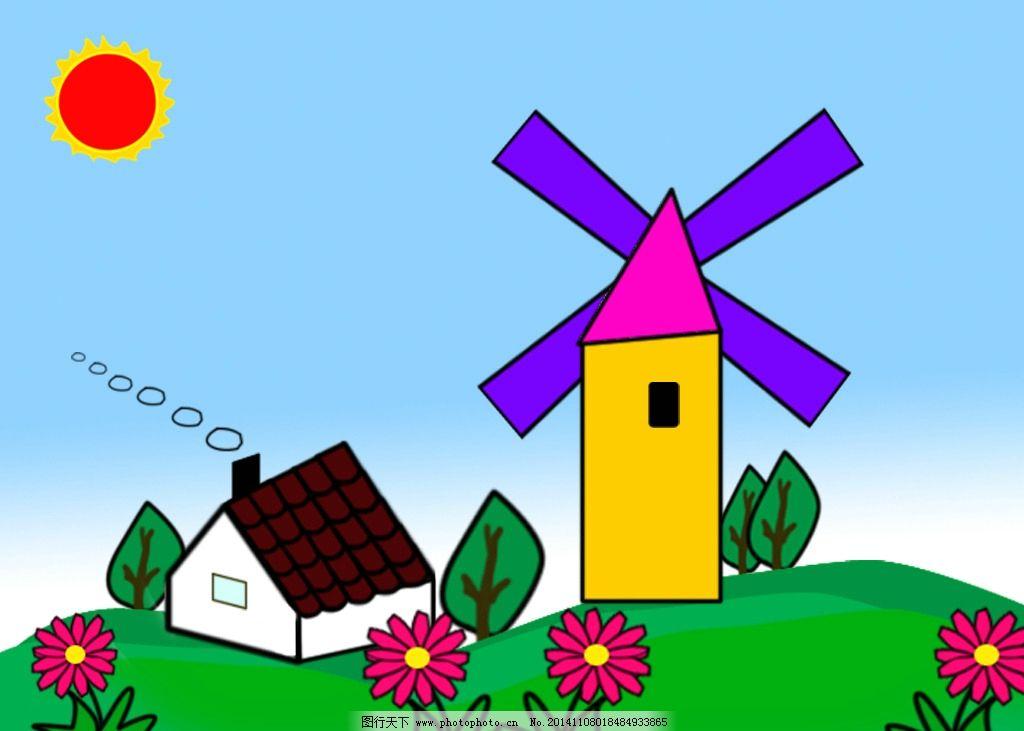 卡通画 插画 儿童画 卡通漫画 小学生插图 设计 动漫动画 风景漫画 72