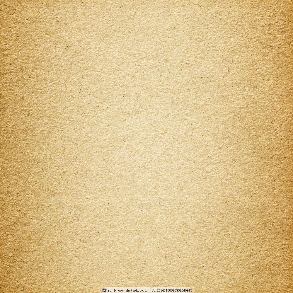 黄色纸纹理素材免费下载 黄色 素材设计 纹理 纹理 黄色 素材设计