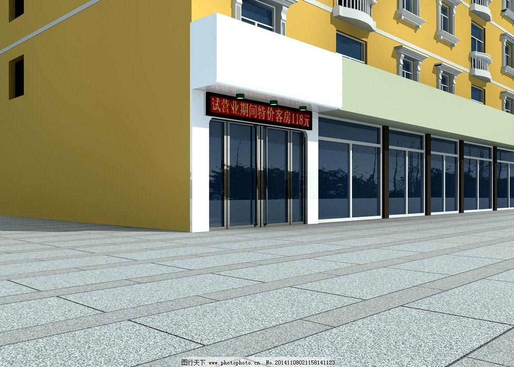商铺效果图 门面房 沿街商铺 商铺 商业 商用房 门面房效果图 建筑效果图 商业用房 住宅楼 商住楼 商业住宅楼 效果图 建筑三维图 建筑设计 3D效果图 设计 3D设计 3D作品 72DPI JPG