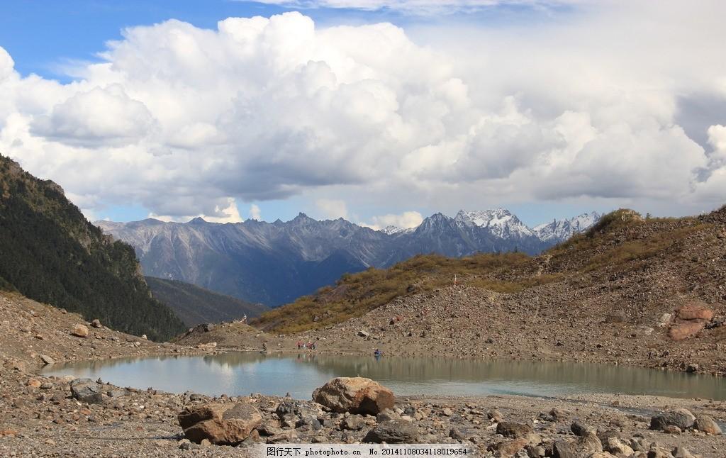 白马雪山 云南 拉扎雀尼 风景优美 美丽风光 登山 积雪 冰雪