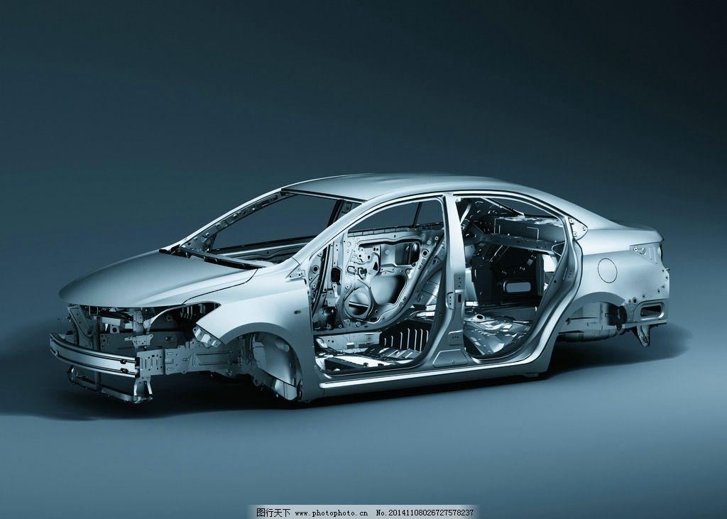 威驰车身结构图片,全新威驰 丰田威驰 一汽丰田-图行
