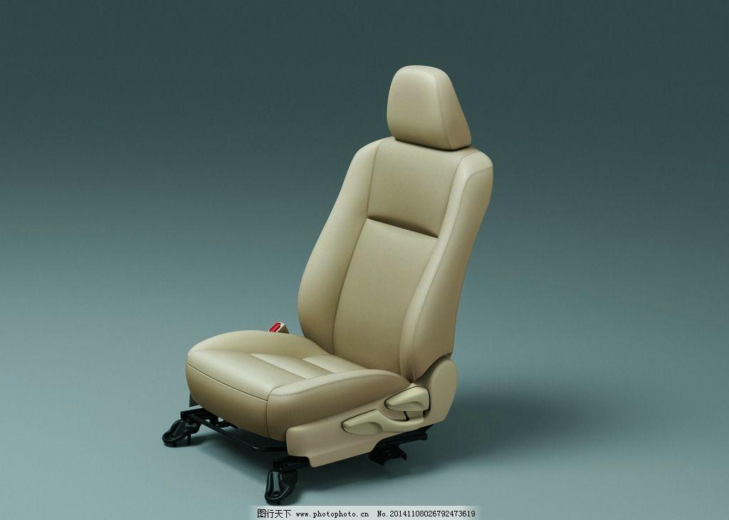 汽车座椅图片